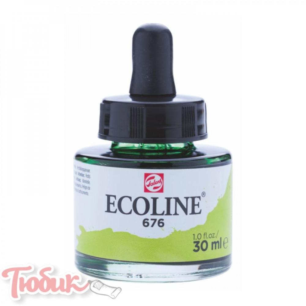 Краска акварельная жидкая Ecoline (676), Травяная зеленая, 30 мл, Royal Talens