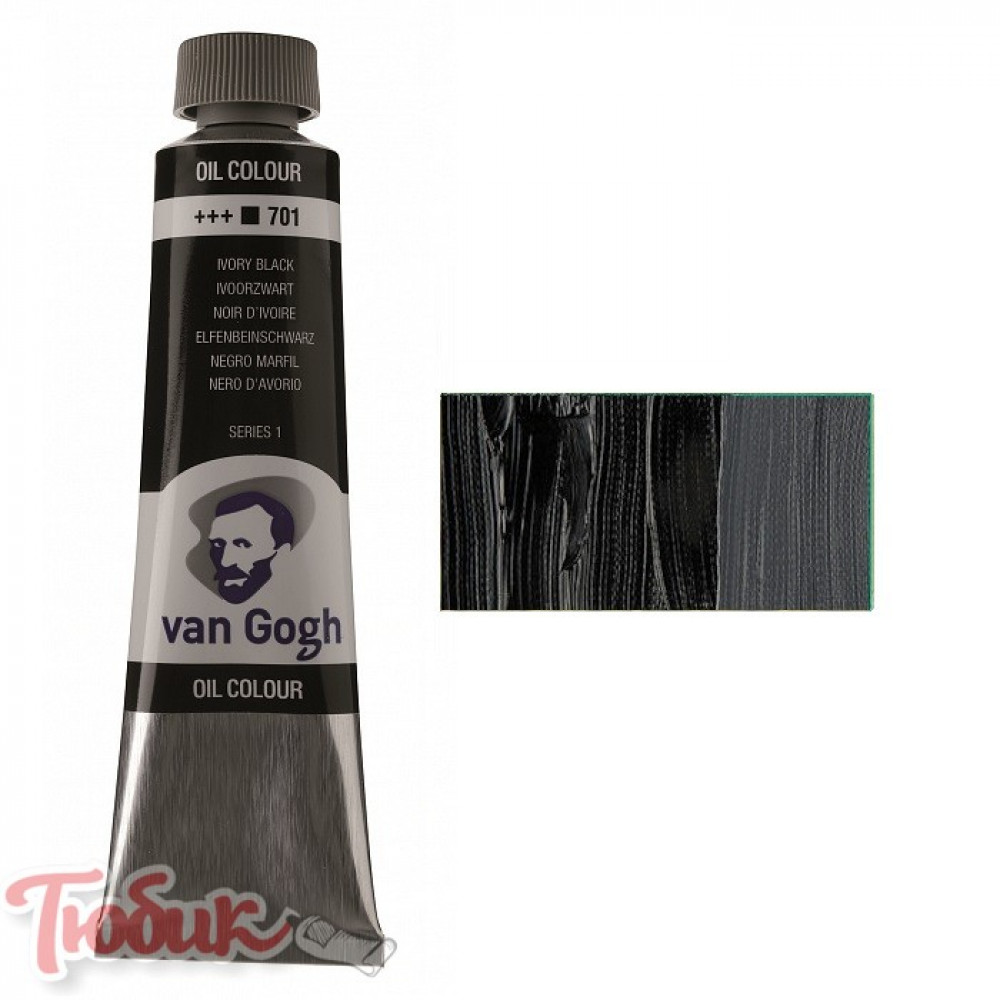 Краска масляная Van Gogh, (701) Черная слоновая кость, 40 мл, Royal Talens