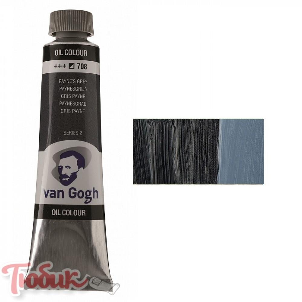 Краска масляная Van Gogh, (708) Серый пейна, 40 мл, Royal Talens