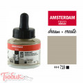 Тушь акриловая AMSTERDAM INK, (718) Серый теплый, 30мл, Royal Talens