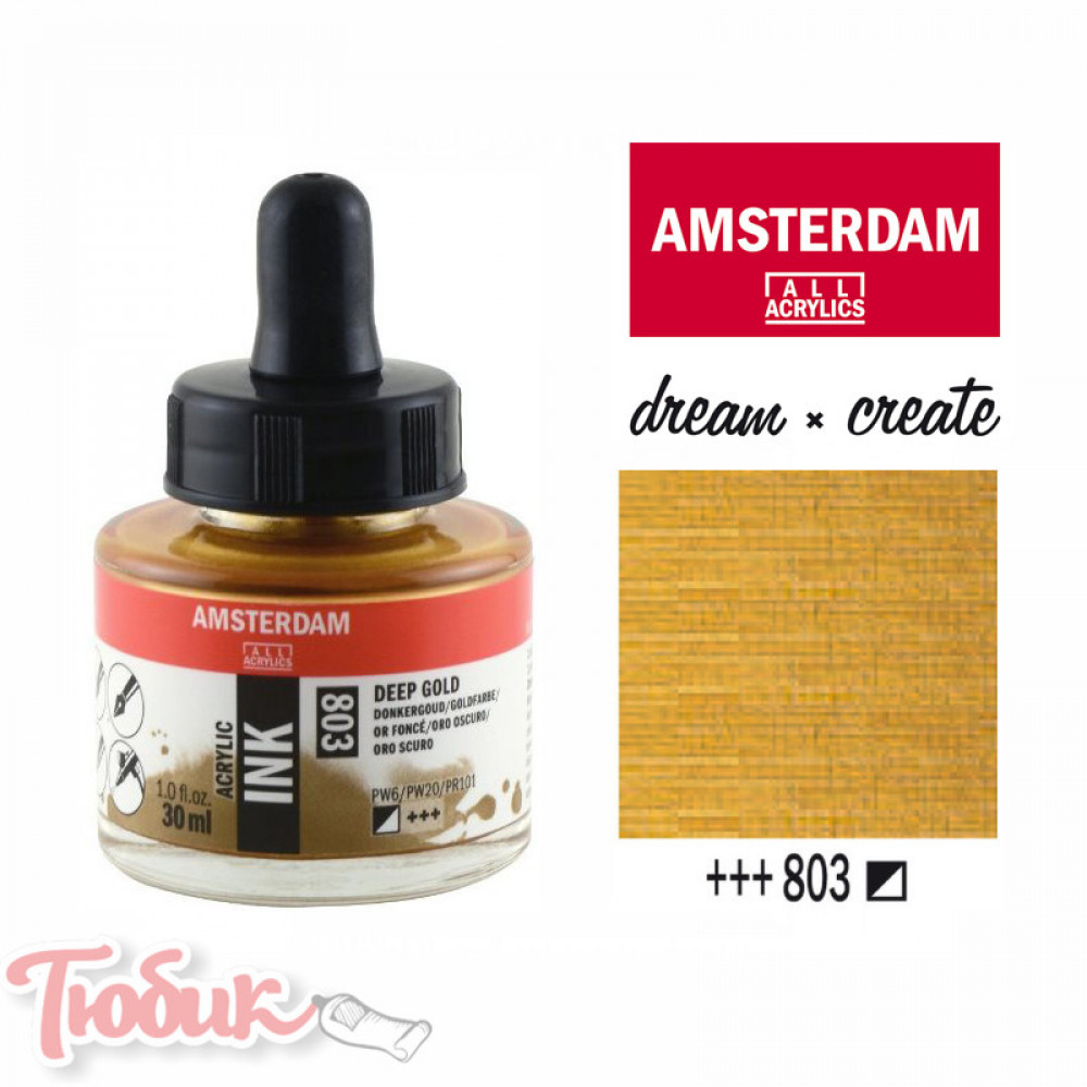 Тушь акриловая AMSTERDAM INK, (803) Золотой темный, 30мл, Royal Talens