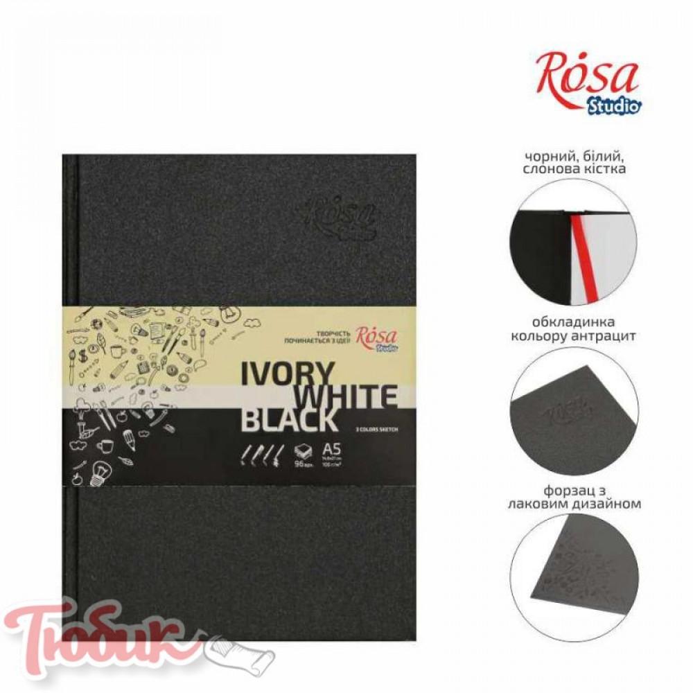 Блокнот A5 (14,8х21см), слоновая кость, черная и белая бумага, 80г/м² 96л., ROSA Studio