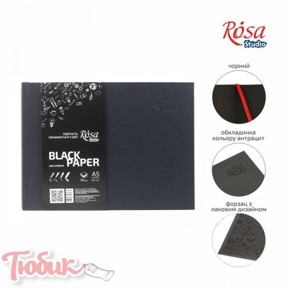 Блокнот A5 (14,8х21см), горизонтальный, черная бумага, 80г/м² 96л., ROSA Studio