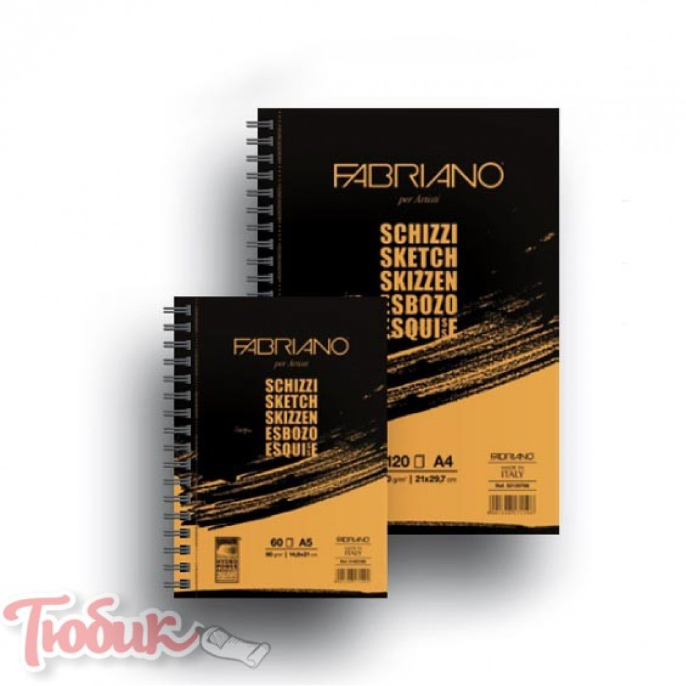 Альбом для эскизов на спирали Schizzi Sketch А5 (14,8х21см), 90г/м², 60л., Fabriano