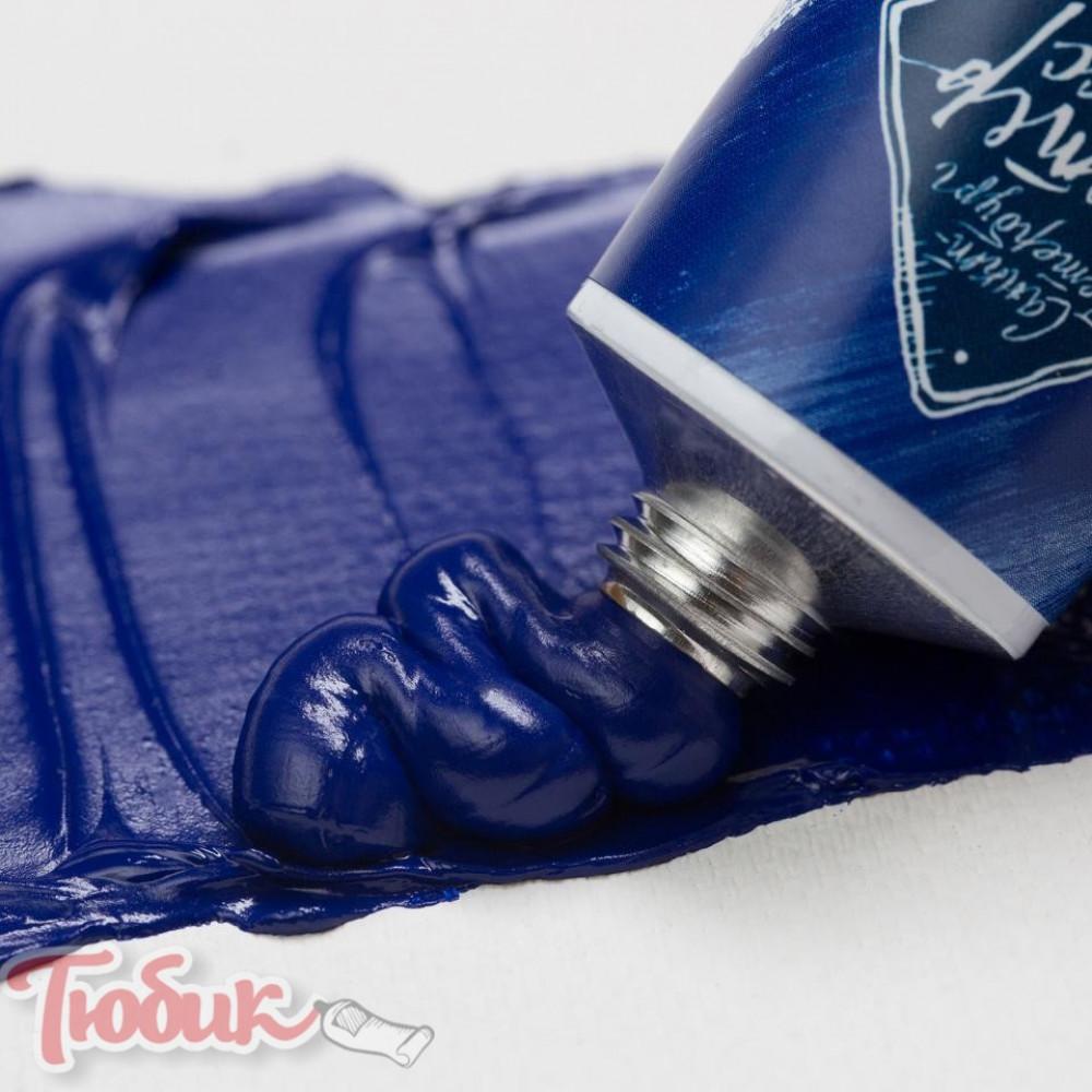Масляная краска Мастер-класс 46 мл 502 Кобальт синий спектральный ЗХК «Невская палитра»