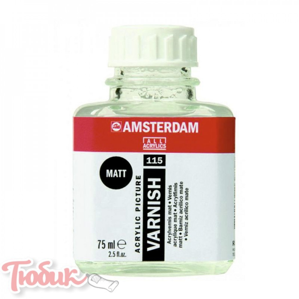 Лак для акриловых красок AMSTERDAM, матовый, 75мл, Royal Talens