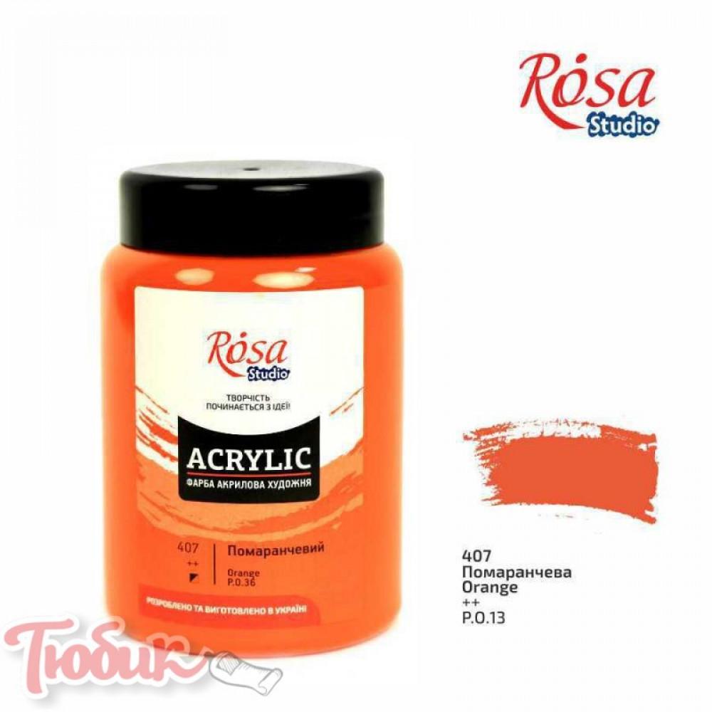 Краска акриловая, Оранжевая, 400 мл, ROSA Studio