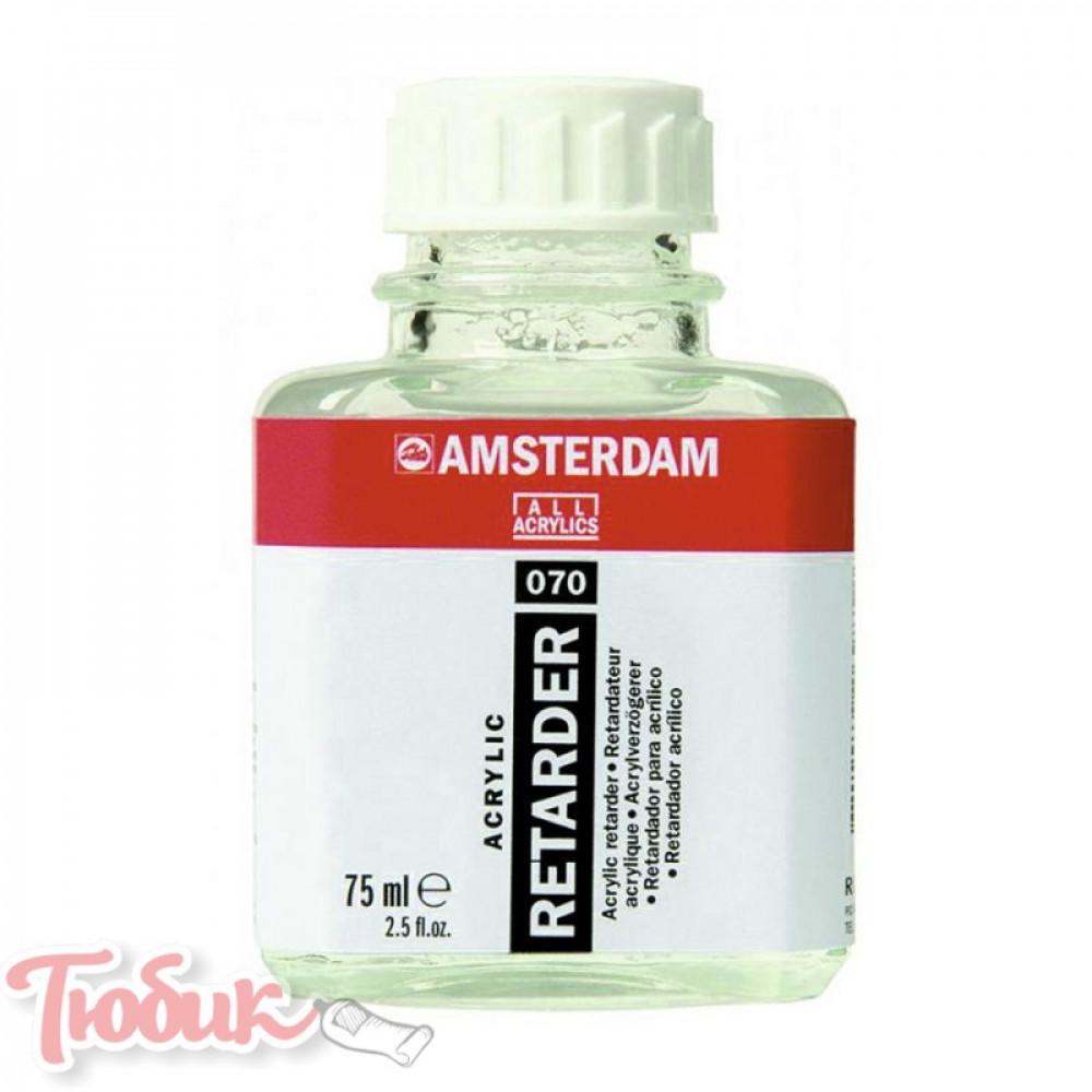 Замедлитель высыхания для акриловых красок, AMSTERDAM, 75мл, Royal Talens
