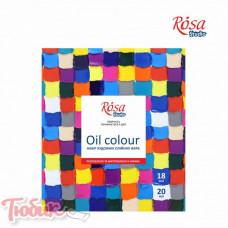 Набор масляных красок 18*20мл, ROSA Studio