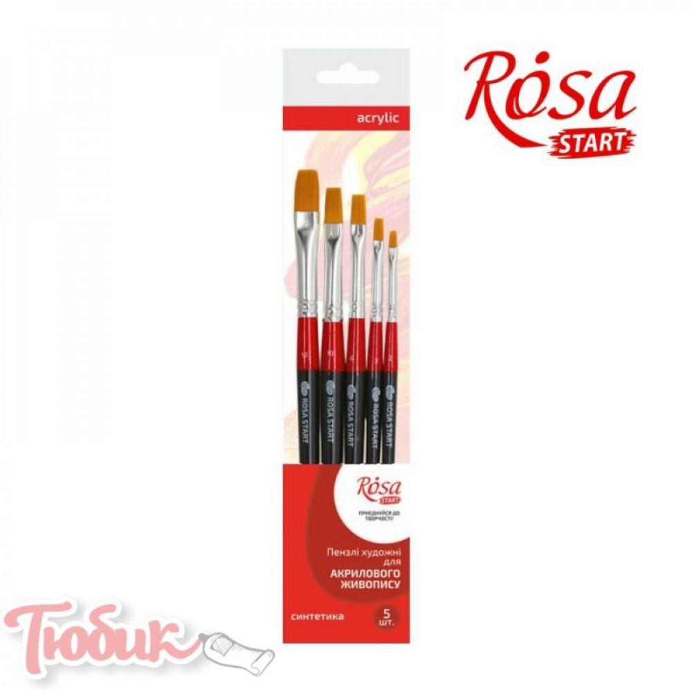Набор кистей 11, синтетика плоская, 5шт (№2,3,6,10,12), к.р., ROSA Studio