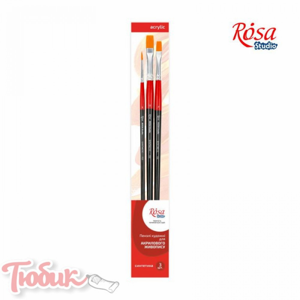 Набор кистей 2, синтетика, 3шт., плоская (№8,12), круглая (№2), д.р., ROSA Studio