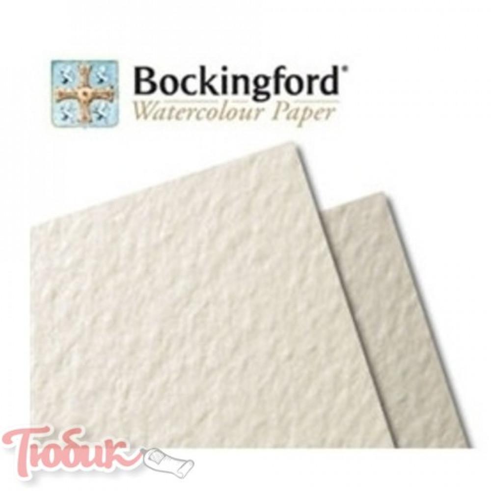 Бумага акварельная Bockingford Rough среднее зерно 56х76 см 190 г/м² супер белый,St Cuthberts Mil