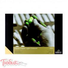 Склейка для пастели REMBRANDT 160гр / м.кв 29х42см светлые оттенки, 30л., Royal Talens