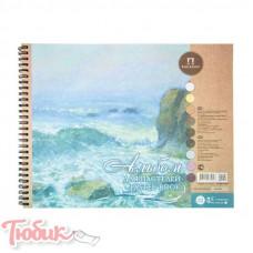 """Альбом для пастели """"Aquamarinе"""" (240х300), 160г/м², 54л., Лилия Холдинг"""