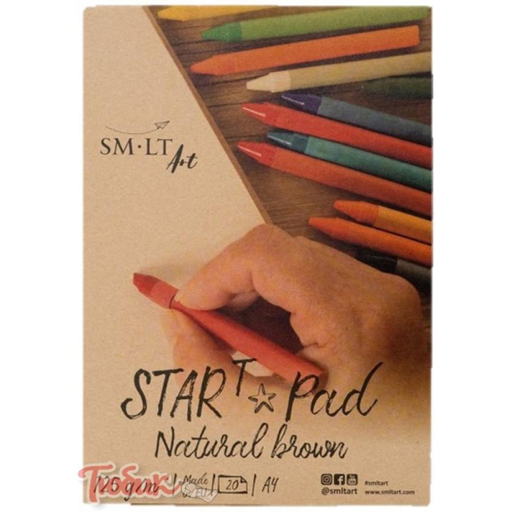 Склейка для эскизов STAR T (Kraft) А4, 125г/м², 20л, коричневый цвет, SMILTAINIS