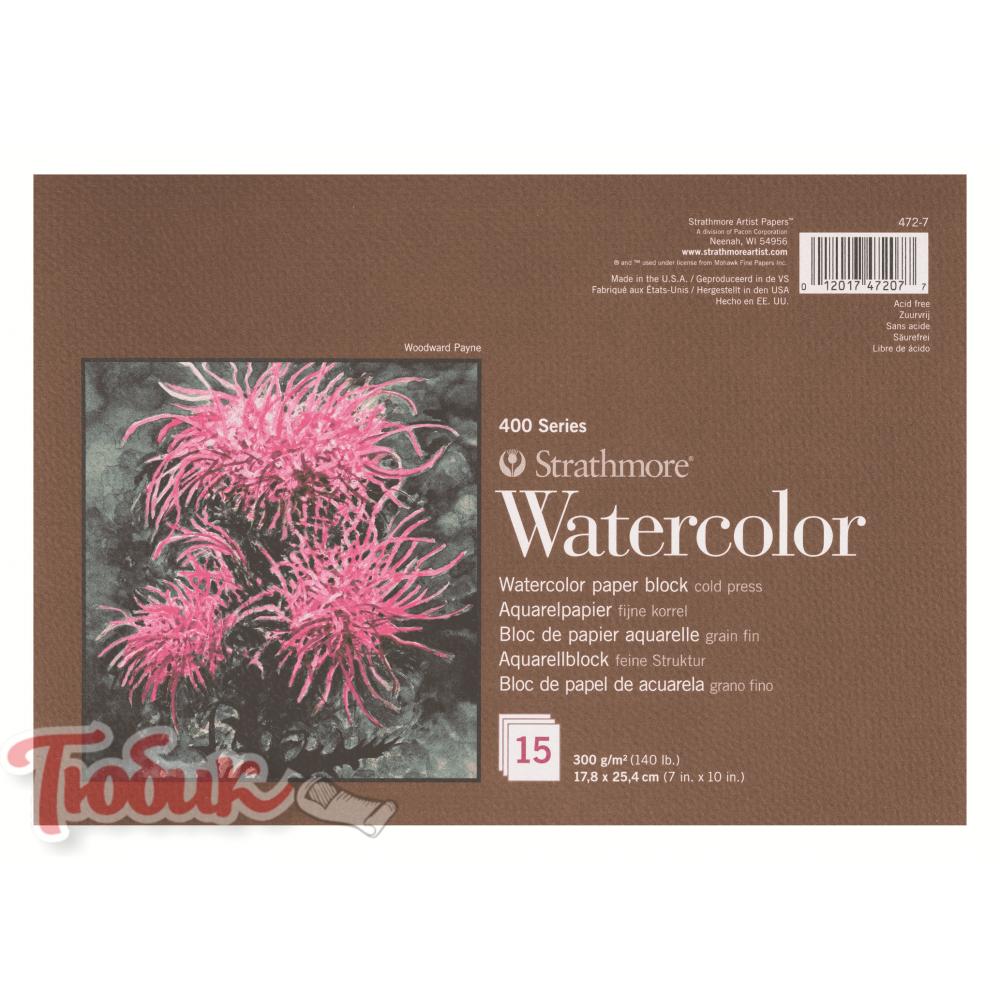 Блок для акварели 400 Series Watercolor 300г/м² (целлюлоза) 17.8*25.4см 15л склейка по 4 сторонам,Strathmore