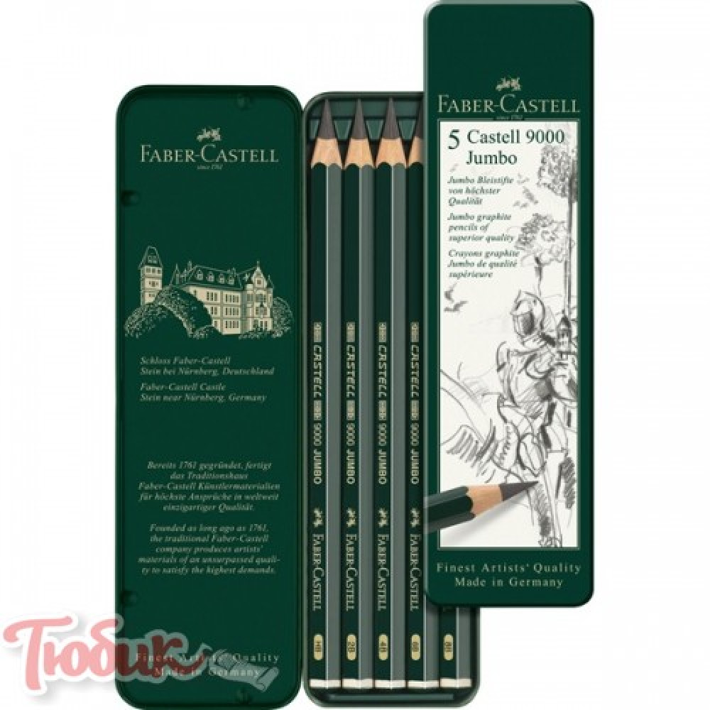 Набор графических карандашей 5 шт НВ-8В JUMBO метал. пенал 119305 Faber-Castell