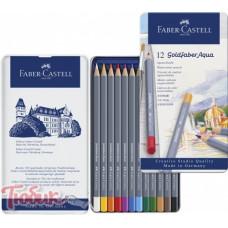 Акварельные карандаши Goldfaber Aqua 12 цветов,Faber-Castell
