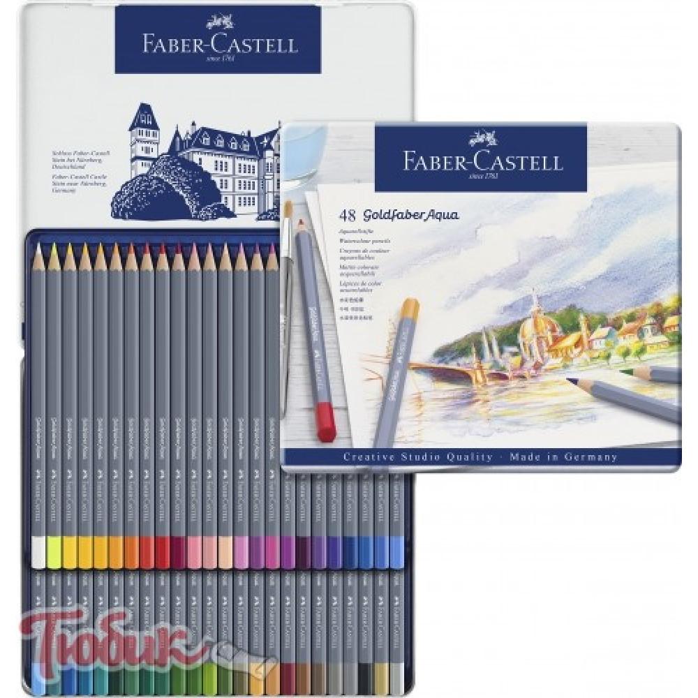 Акварельные карандаши Goldfaber Aqua 48 цветов,Faber-Castell