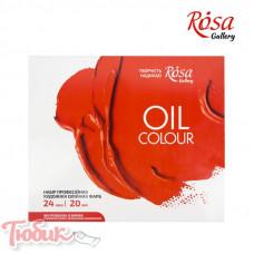Набор масляных красок 24*20мл, ROSA Gallery