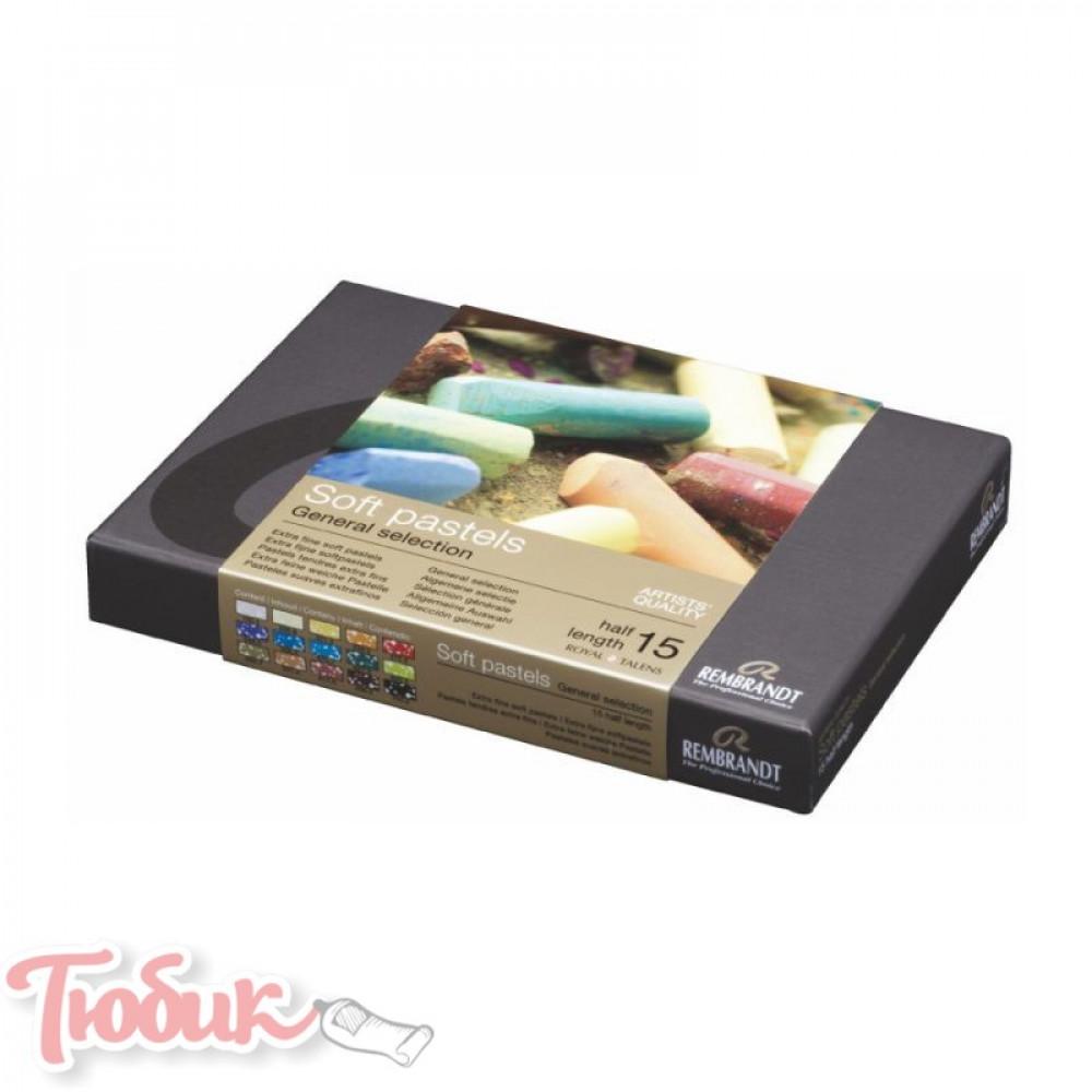 Набор сухой пастели REMBRANDT, 1/2 (половинки), 15цв., STARTER, Ассорти (300C15.5), карт.коробка