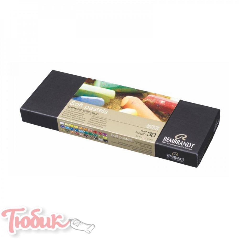 Набор сухой пастели REMBRANDT, 1/2 (половинки), 30цв., BASIC, Ассорти (300C30.5), карт.коробка