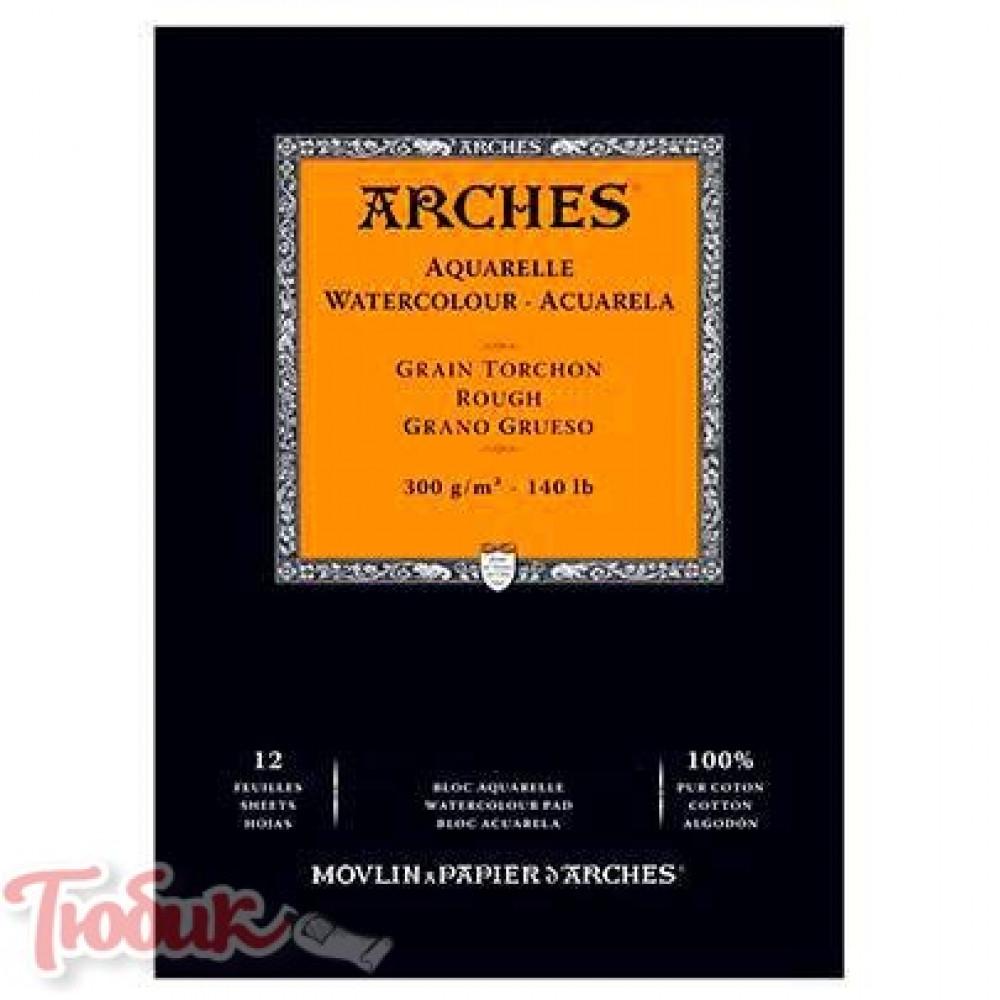 Альбом для акварели крупнозернистый Arches Rough Grain 300 гр, 12 листов,14,8х21см