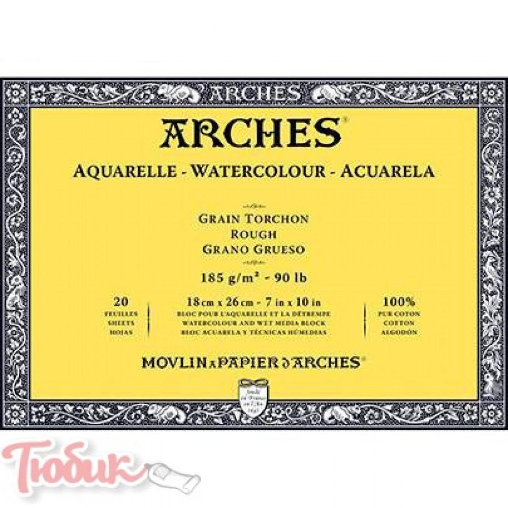 Блок бумаги для акварели крупнозернистый Arches Rough Grain 185 гр, 18x26 см, 20 лист,100%хлопок
