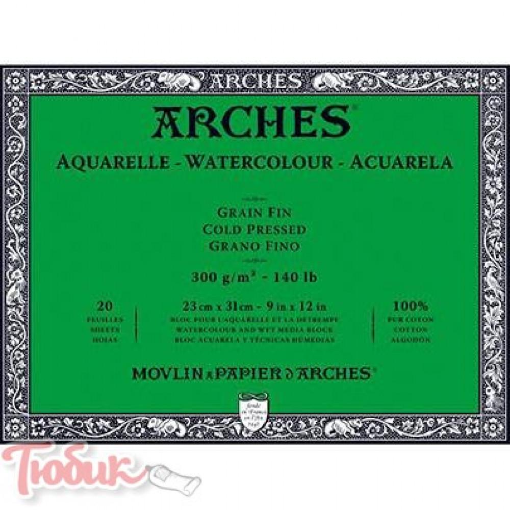 Блок для акварели холодного прессования Arches Cold Pressed 300 гр,23х31см, 20 листов,100%хлопок