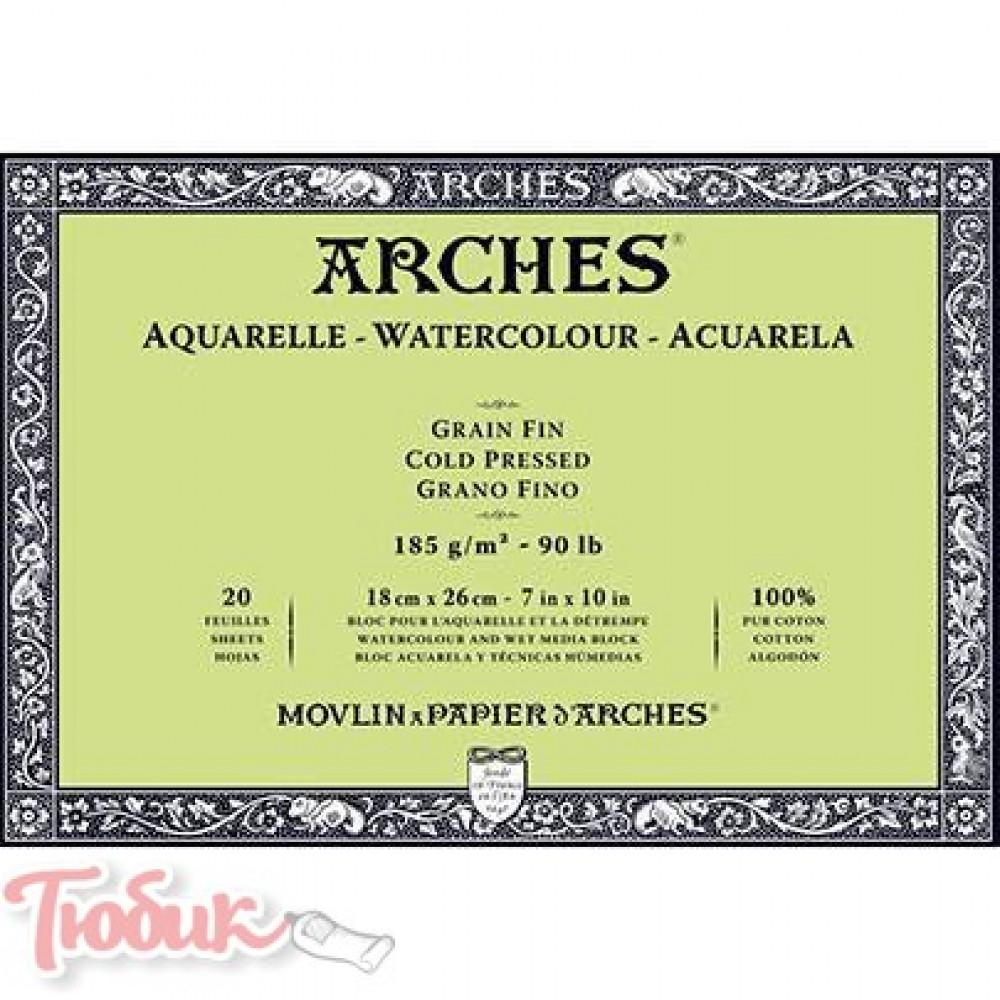 Блок бумаги для акварели холодного прессования Arches Cold Pressed 185 гр,18х26см, 20 лист,100%хлопок