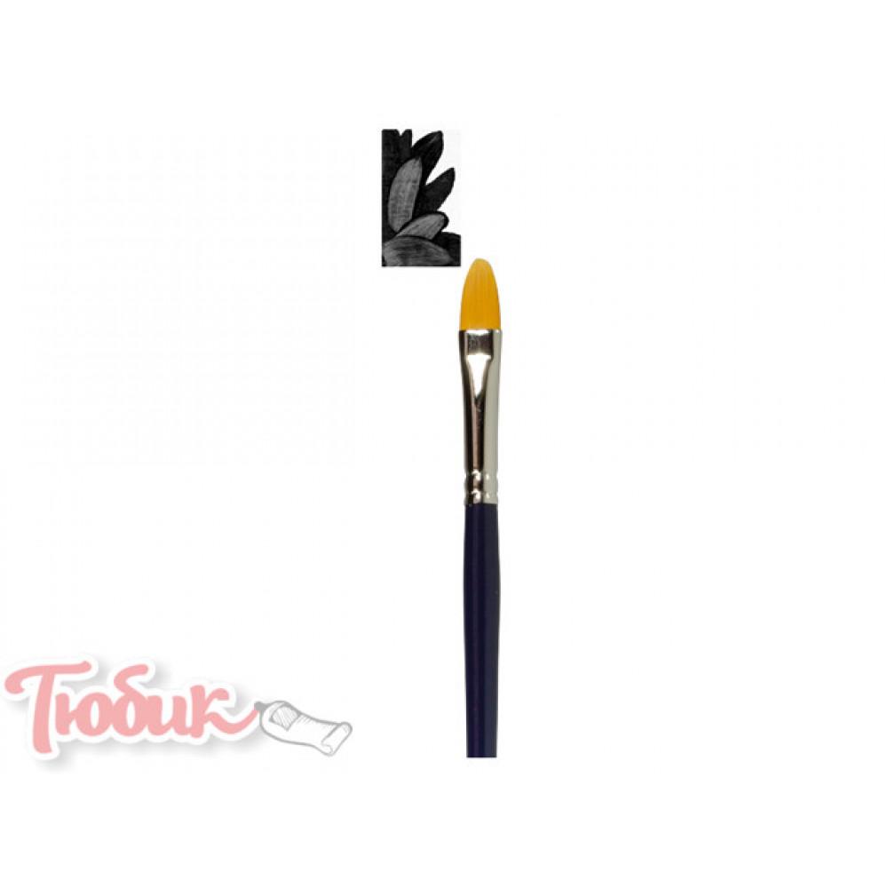 Кисть Van Gogh серия 196 для акварели синтетика кошачий язык №20 короткая ручка