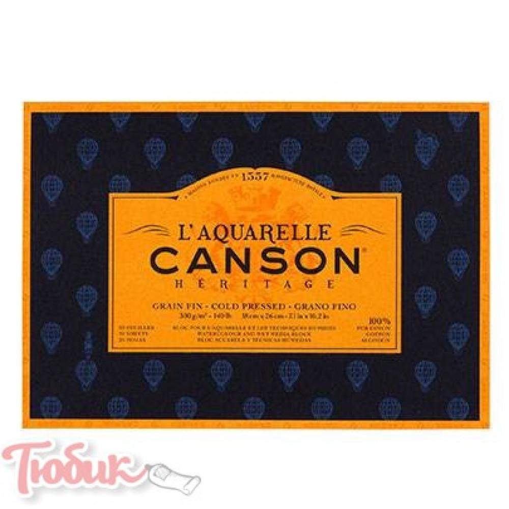 Альбом для акварели Canson Heritage, холодного прессования, 300 гр, 18х26 см 20 листов,100% хлопок