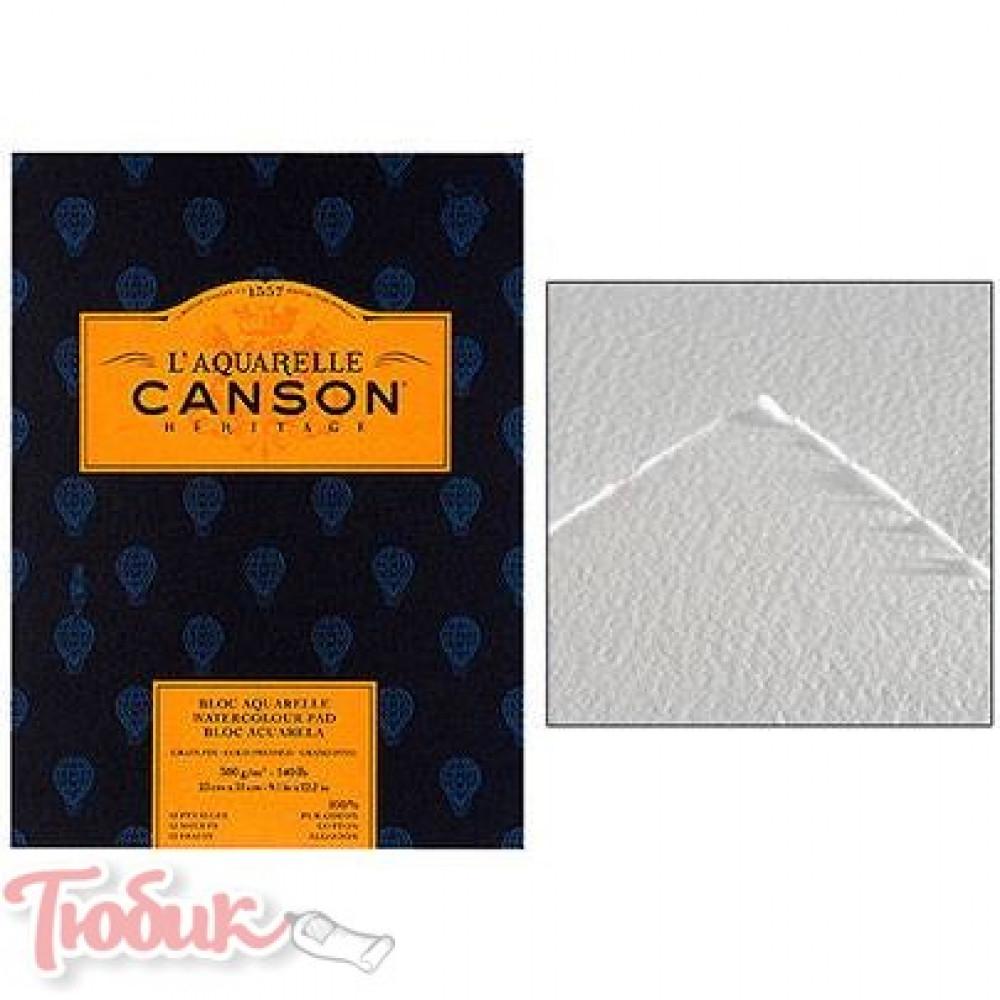Альбом для акварели Canson Heritage, холодного пресования, 300 гр, 23х31 см, 12 листов,100%хлопок