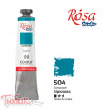 Краска масляная, Бирюзовая, 60мл, ROSA Studio