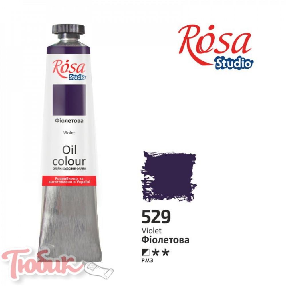 Краска масляная, Фиолетовая, 60мл, ROSA Studio