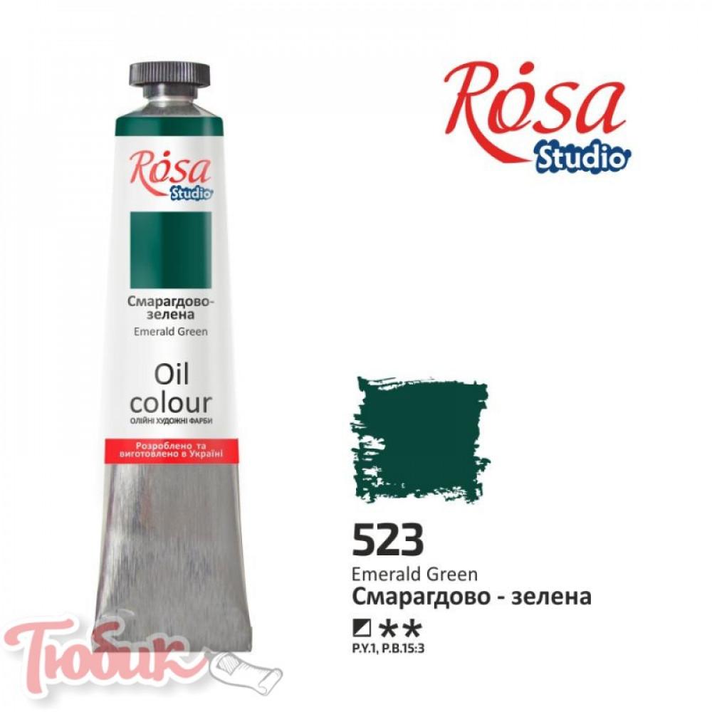 Краска масляная, Изумрудно-зеленая, 60мл, ROSA Studio
