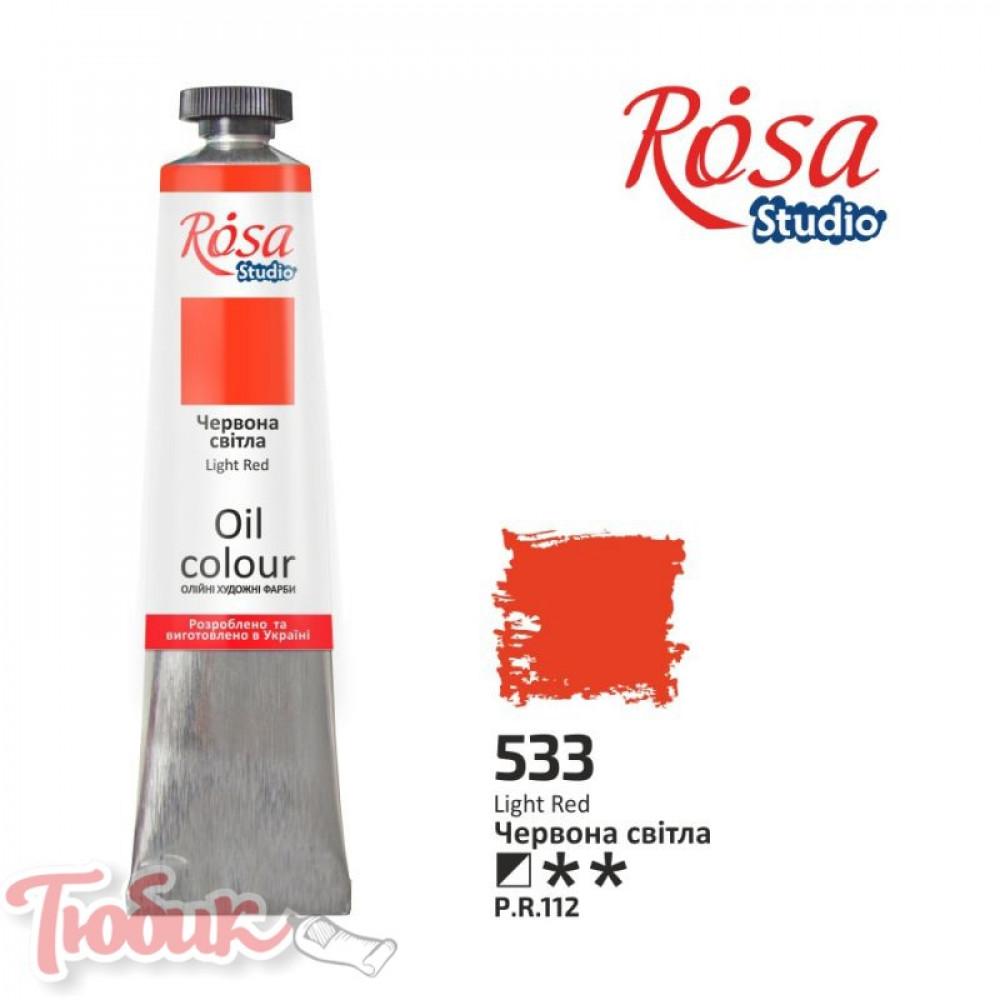 Краска масляная, Красная светлая, 60мл, ROSA Studio