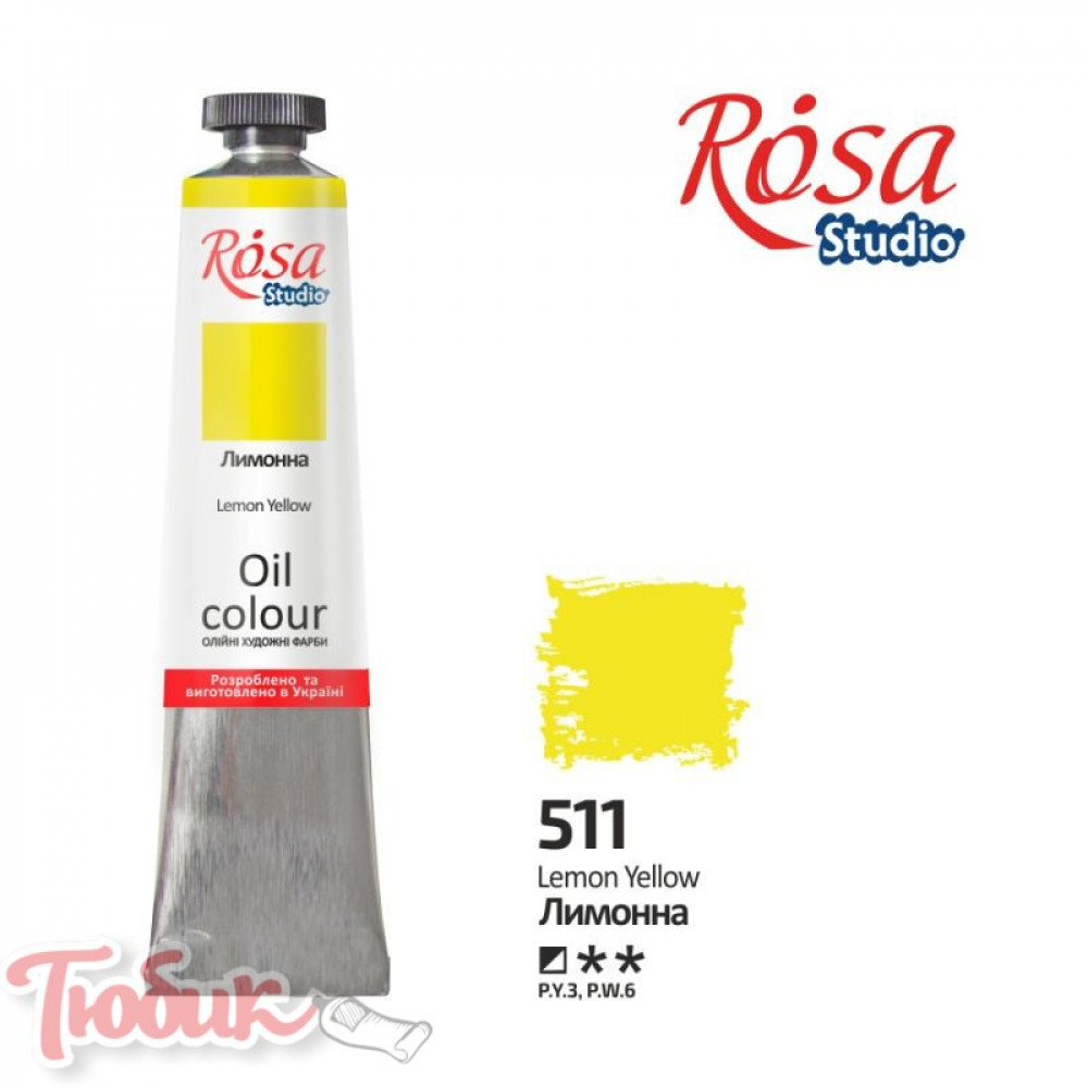 Краска масляная, Лимонная, 60мл, ROSA Studio