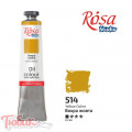 Краска масляная, Охра желтая, 60мл, ROSA Studio