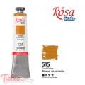 Краска масляная, Охра золотистая, 60мл, ROSA Studio