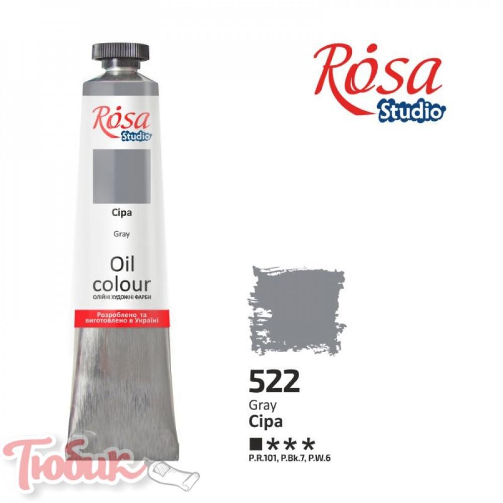 Краска масляная, Серая, 60мл, ROSA Studio