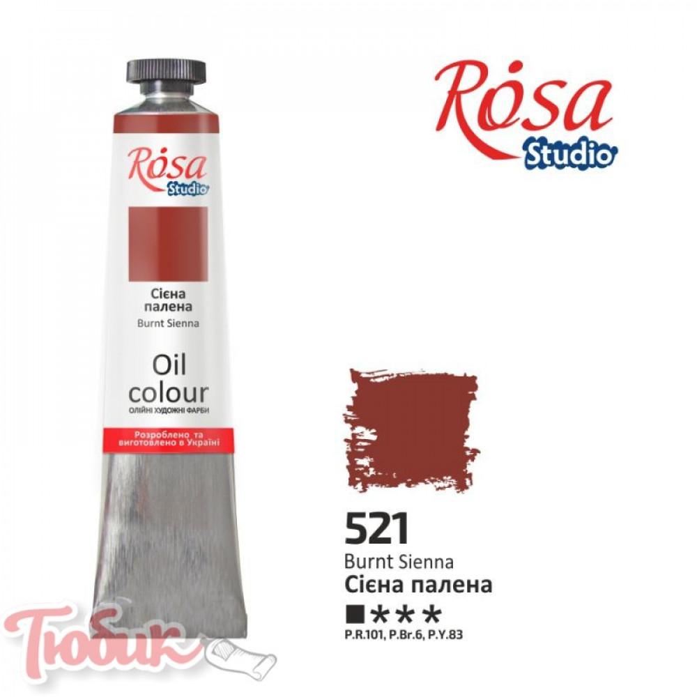 Краска масляная, Сиена жженая, 60мл, ROSA Studio