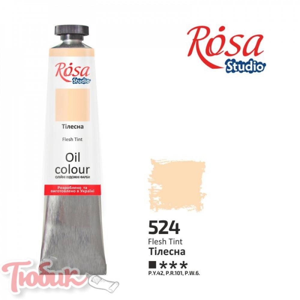 Краска масляная, Телесная, 60мл, ROSA Studio