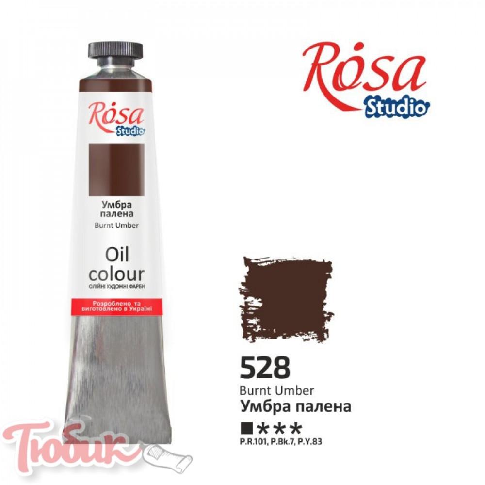 Краска масляная, Умбра жженая, 60мл, ROSA Studio
