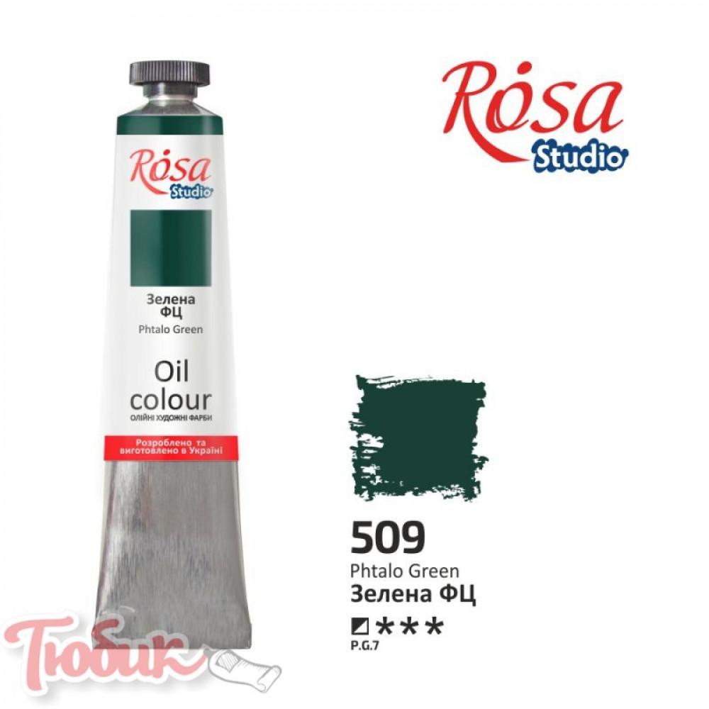 Краска масляная, Зеленая ФЦ, 60мл, ROSA Studio