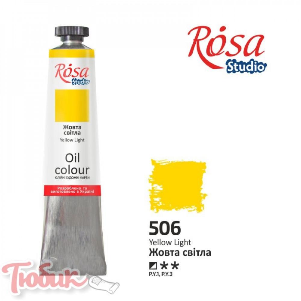 Краска масляная, Желтая светлая, 60мл, ROSA Studio