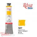 Краска масляная, Желтая средняя, 60мл, ROSA Studio