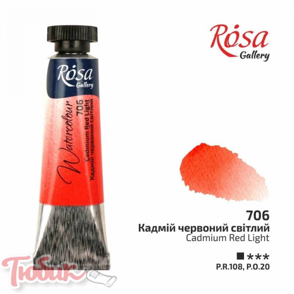 Краска акварельная, Кадмий красный светлый, туба, 10мл, ROSA Gallery