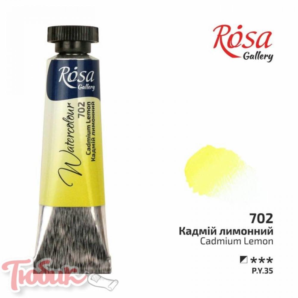 Краска акварельная, Кадмий лимонный, туба, 10мл, ROSA Gallery