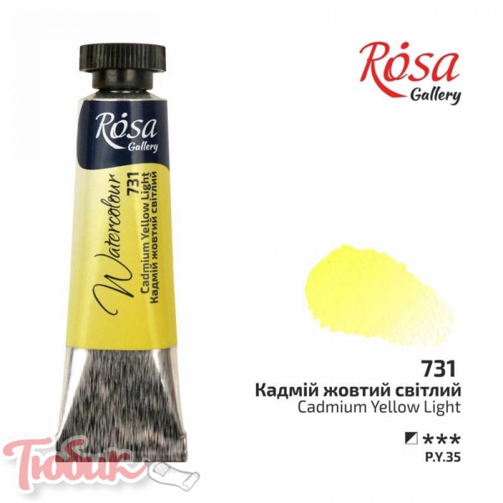 Краска акварельная, Кадмий желтый светлый, туба, 10мл, ROSA Gallery